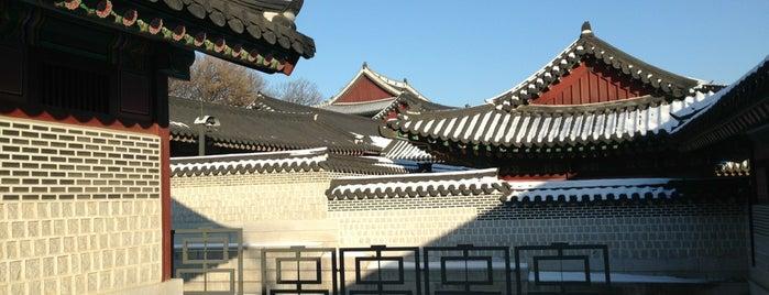 เที่ยว Soul, Korea