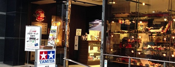 Tamiya Plamodel Factory is one of lieu a Tokyo 2.