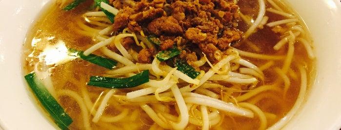 O'Shine Taiwanese Kitchen is one of Orange County!.