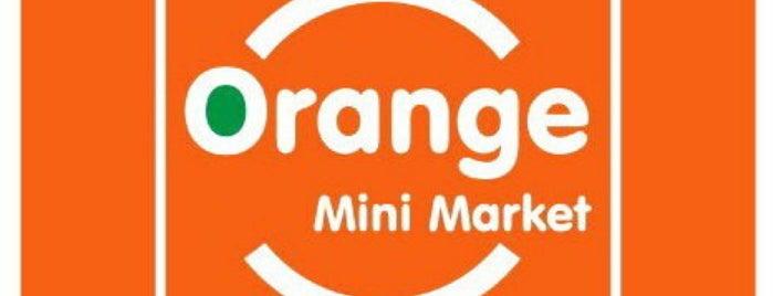 Orange Minimarket is one of masjid jami' baitul mustaqim.