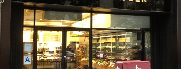 Pret A Manger is one of Earl of Sandwich Badge- New York Venues.