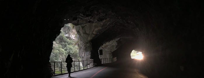 九曲洞 Tunnel of Nine Turns is one of Taiwan.