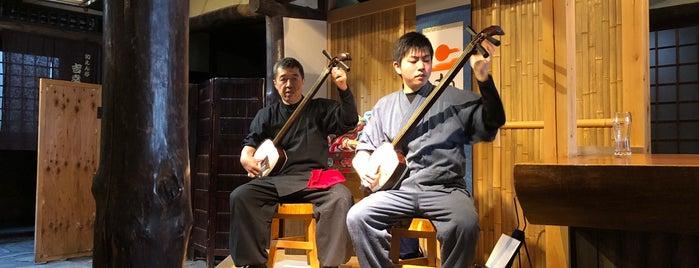 和えん亭 吉幸 is one of lieu a Tokyo 2.