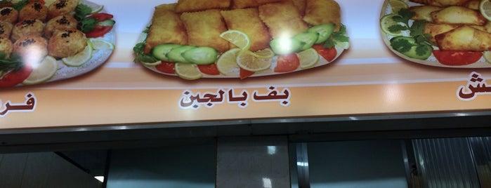 Hejazi Resturant is one of Restaurants in Riyadh.