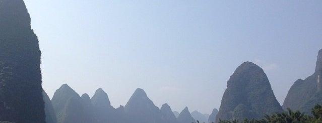 20元人民币拍摄点 is one of Asia - mostly Shenzhen.