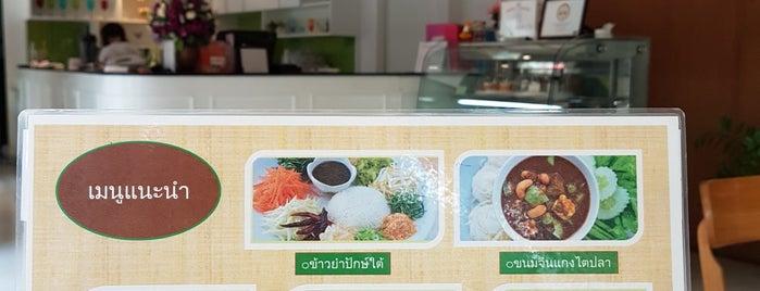 จัน-ทะ-นี is one of Yummy.