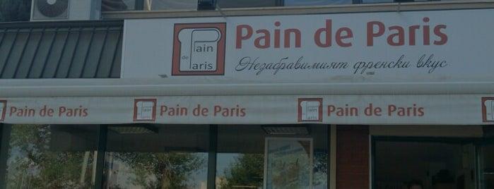 Pain de Paris is one of nom-nom.