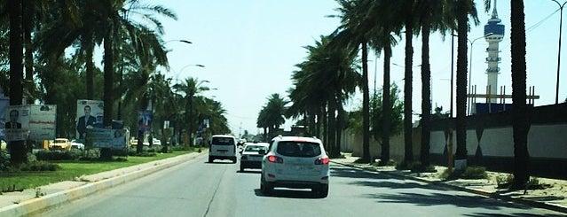 Republic of Iraq   جمهورية العـراق is one of World Capitals.