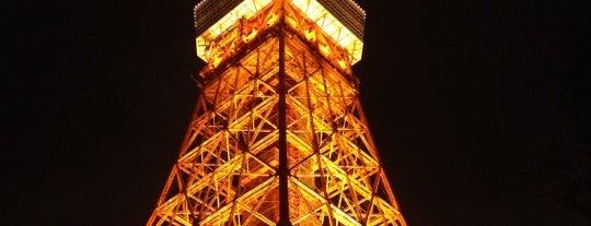 Torre de Tokio is one of Bucket List Places.