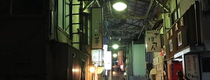 鶏そば 蒼 is one of 気になるリスト.