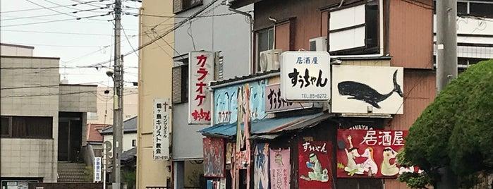 すうちゃん is one of とりあえずメモ.