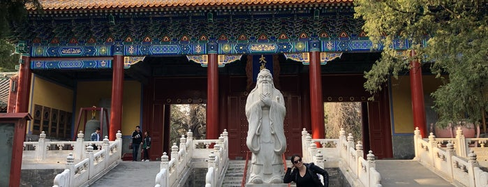 Confucius Temple is one of Beijing 2013.