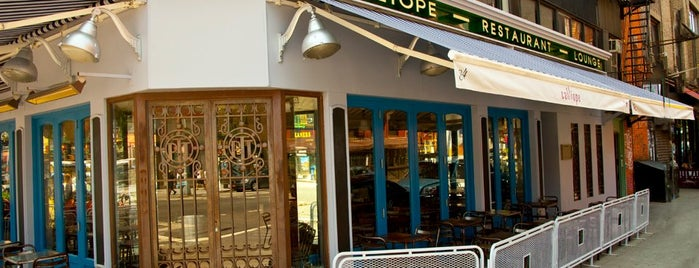 Calliope is one of NYC Restaurants With Outdoor Seating.