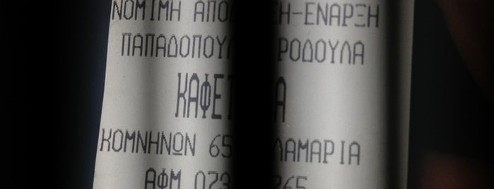 Καφέ Cafe is one of WiFi keys @ Thessaloniki (East).