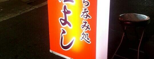 種よし is one of to do.
