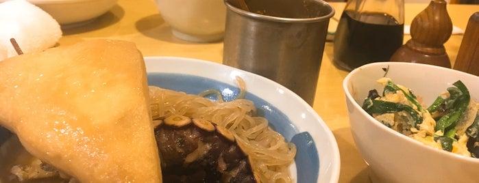 おくちゃん is one of 酒場放浪記 #2.