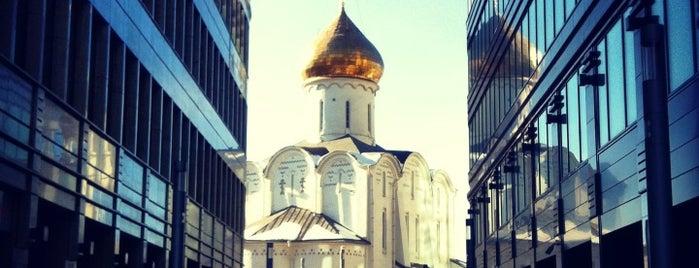 Заставный переулок is one of Moskova.