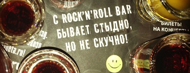 Rock'n'Roll Bar is one of Moscow.