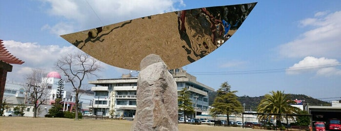 The Sea's Memory is one of Art Setouchi & Setouchi Triennale - 瀬戸内国際芸術祭.
