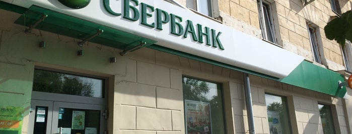Сбербанк is one of ___.