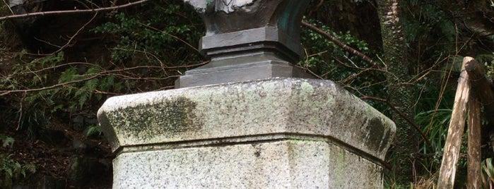 シーボルト宅跡 is one of 長崎市 観光スポット.