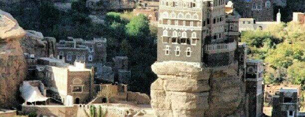 Yemensoft is one of أماكن جميلة حول العالم.