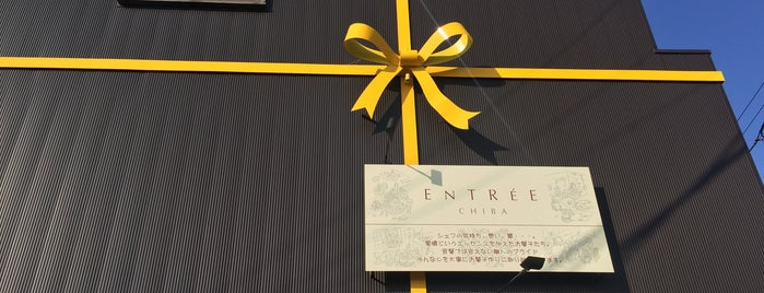 Entrée is one of 立ち寄り先.
