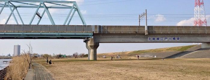 北総鉄道 江戸川橋梁 is one of 千葉県と隣県を繋ぐ鉄道橋.