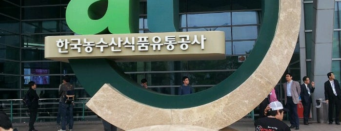 aT Center is one of 韓国旅.