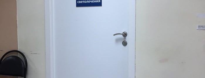 Поликлиника № 212 is one of Поликлиники ЗАО, ВАО, ЦАО.