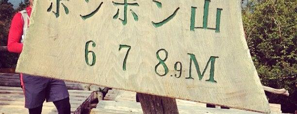 ポンポン山(加茂勢山) is one of 気になるべニューちゃん 関西版.