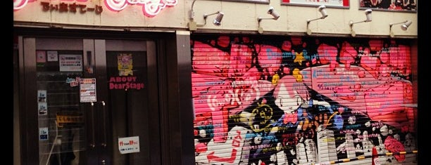 秋葉原DearStage is one of The 15 Best Rock Clubs in Tokyo.