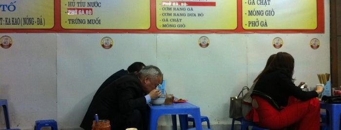 Com Ga Nguyen Du is one of An uong.