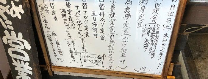 和食処 八田 湘南台東口本家店 is one of SFG.
