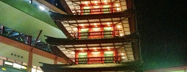 海老名七重の塔 is one of 海老名・綾瀬・座間・厚木.