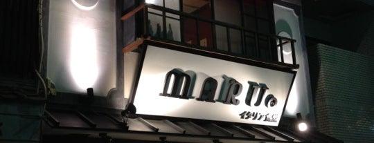 イタリア食堂 MARU。 is one of 行きたい(飲食店).