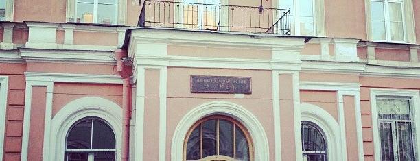 Президентский физико-математический лицей № 239 is one of Места для онлайн трансляций.