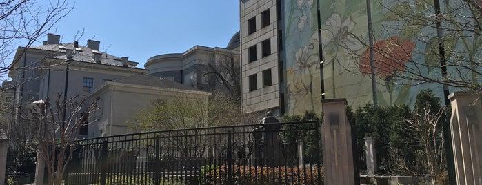Pope John Paul II Prayer Garden & Monument is one of Photogenic Finds (Scene-it Spots).