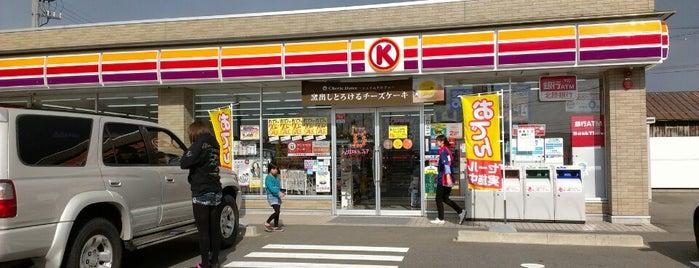 サークルK 小松今江5丁目店 is one of こまつ.