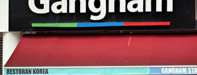 Gangnam Station is one of Wish List.