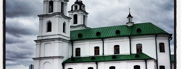 Площадь Свободы is one of Minsk.