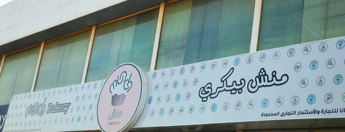 Munch Bakery is one of List 2.