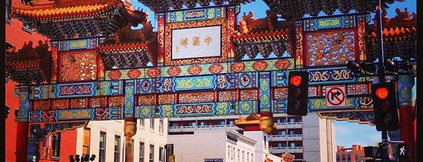 Chinatown Friendship Archway is one of DMV Landmarks.