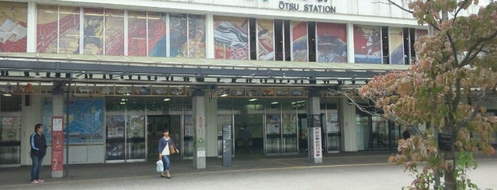 Ōtsu Station is one of アーバンネットワーク 2.