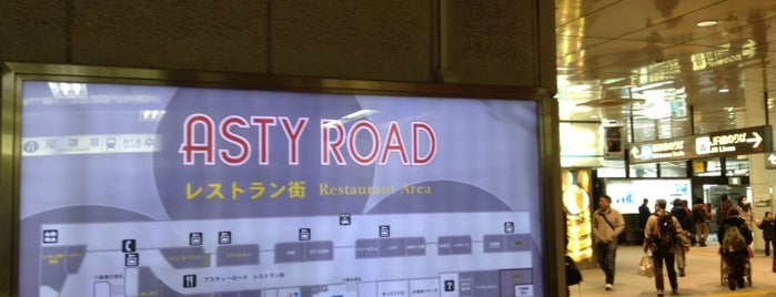 ASTY ROAD is one of Mall in Kyoto.