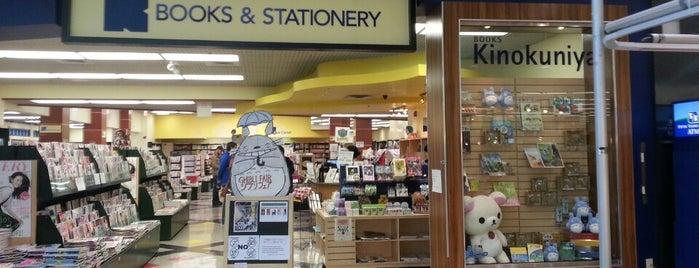 紀伊國屋 Kinokuniya is one of chicago.