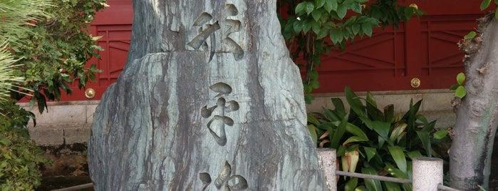 銭形平次の碑 is one of lieu a Tokyo 2.