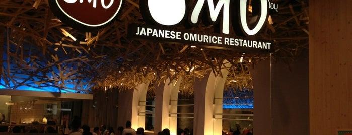 Omu is one of Bangkok 曼谷.