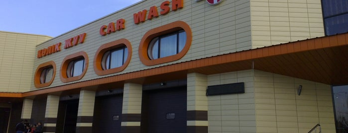 "CAR WASH ""WURTH"" is one of My Favourite... :)."