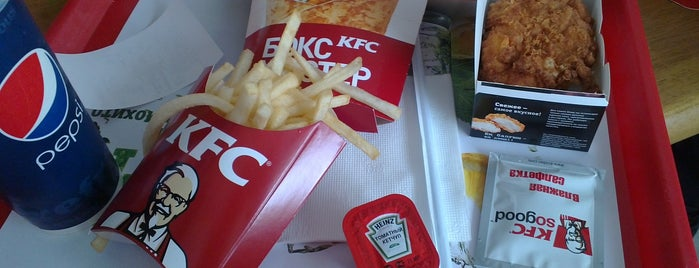 KFC is one of My Favourite... :).